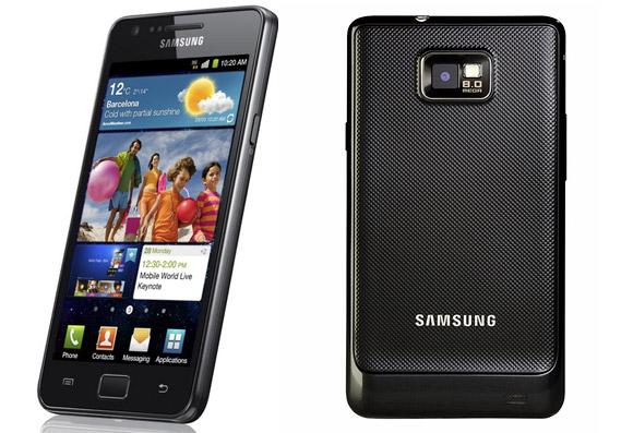 Actualización oficial del Samsung Galaxy S2 a Jelly Bean
