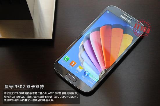 Imágenes y vídeos filtrados del Samsung Galaxy SIV