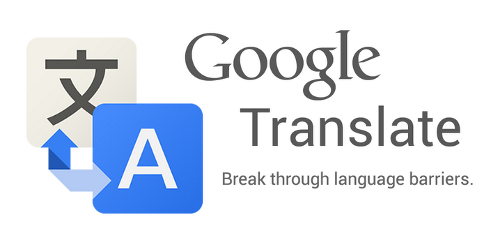 Nueva actualización de Google Translate (Traductor de Google)