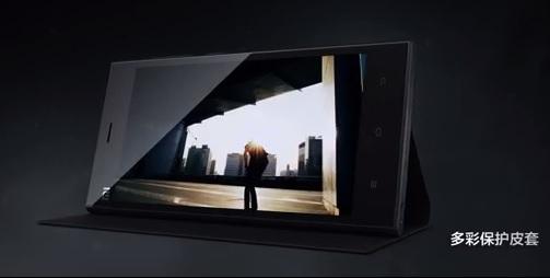 Xiaomi Mi3 con todo lujo de detalles