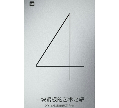 """""""The journey of a piece of steel metal"""" Así nos presentará Xiaomi su nuevo MI4 el 22 de Julio"""