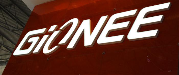 Gionee volverá a romper el record con el grosor de su próximo smartphone