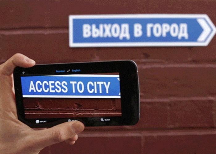 Nueva y renovada actualización del Traductor de Google