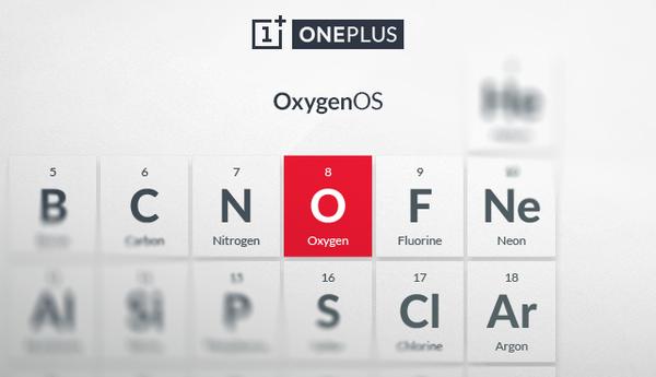 OxygenOS para OnePlus será de código cerrado