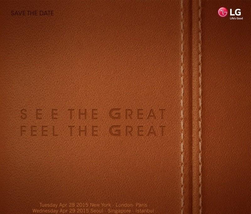 LG G4: fechas, forma y especificaciones
