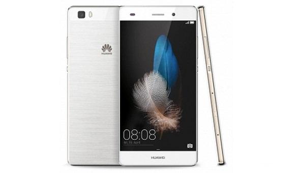 ¡Huawei P8 Lite al mejor precio!