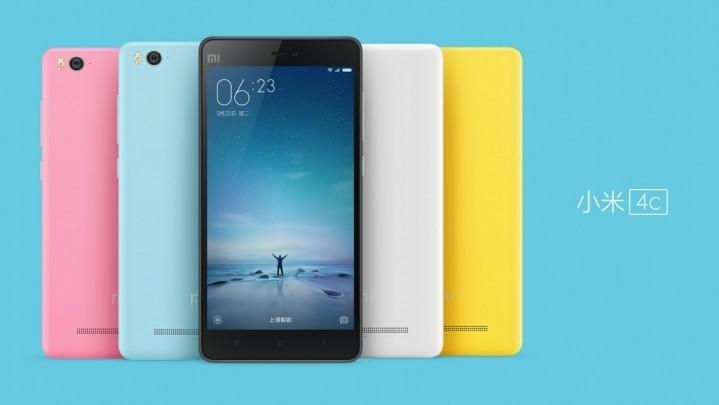 Xiaomi Mi 4C, la bestia al mejor precio en 1949deal
