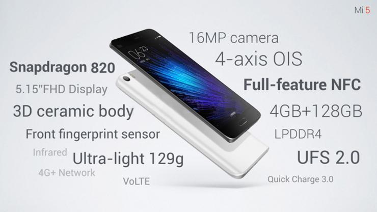 ¡Barato barato! Xiaomi Mi5 de 128GB al mejor precio de todo internet