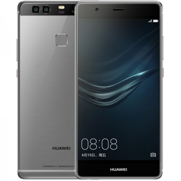 ¿Buscas un Huawei P9 Plus y no sabes dónde encontrarlo? ¡Entra aquí!