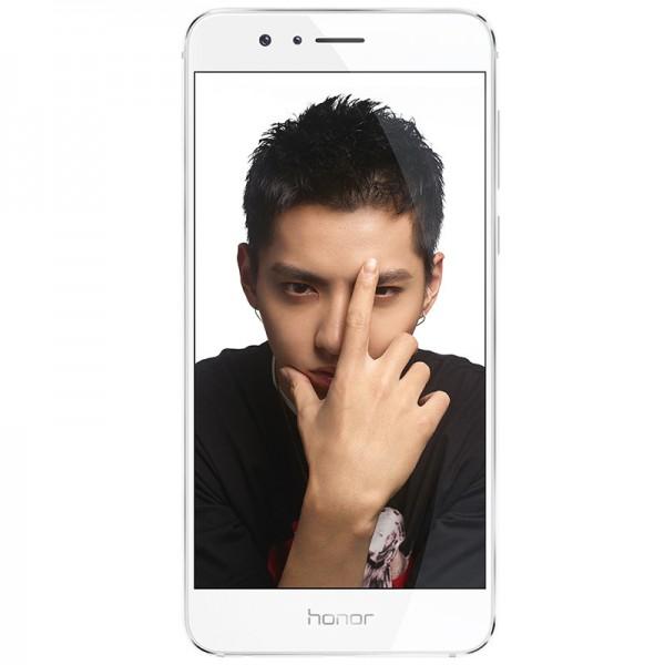 Huawei Honor 8, ¿lo quieres? Lo tienes aquí