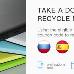 Doogee Recycle, el nuevo programa de plan renove de Doogee