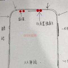 [Rumore rumore] Así sería el iPhone 8 según un trabajador de fábrica