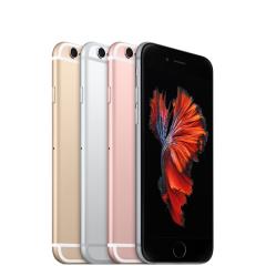 Los iPhone más económicos de internet