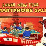 Ofertas en smartphones por Año Nuevo Lunar en Gearbest